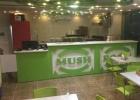 125 متر مغازه پیتزا فروشی واقع در کیاشهر