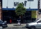 اجاره مغازه خیابان ضیابری رشت